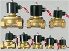 张力计 DX2-20K-L 热销原装进口 优势供应