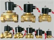 張力計 DX2-20K-L 熱銷原裝進口 優勢供應