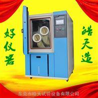 THB-225PF-D電子式傳感器高低溫儲存試驗箱