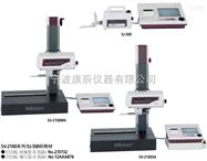 SJ-500,SV-2100三丰178系列专用控制装置表面粗糙度测量仪