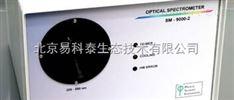SM 9000光谱仪