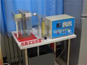 JY-G081电解实验装置