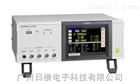 LCR测试仪IM3536 IM3523 IM3533日置HIOKI
