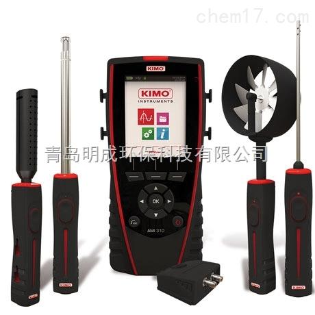 推荐法凯茂AMI 310多功能环境测量仪