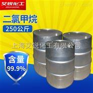 工业级二氯甲烷