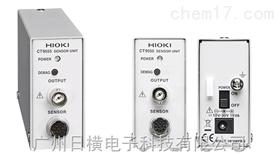CT9555  CT9557传感器CT9555 CT9557电流探头CT6700日置