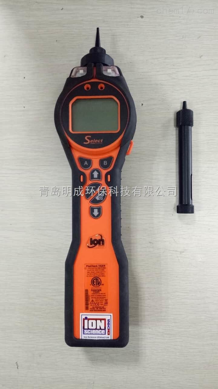 Pho Check Tiger VOC气体检测仪 系列仪器