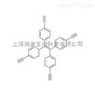 四(4-乙炔基苯)乙烯