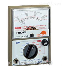 3030-10 3008模拟万用表3030-10 3008日本日置HIOKI