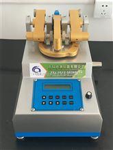 XK-3017鞋帮耐磨试验机
