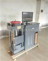 沧州方圆2000型恒应力电脑自动压力试验机