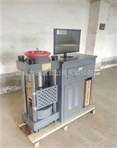 2000型沧州方圆2000型恒应力电脑自动压力试验机