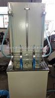 HS-2土工合成材料滲透系數試驗儀