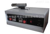 供應SD-2細集料砂當量試驗儀價格/生產廠家