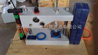 SYD-0754乳化瀝青粘結力測定儀
