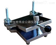 DWZ-120低溫彎折儀(供應廠家)DWZ-120防水卷材彎折儀