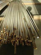 玉林黄铜棒价格,H59,六角生产厂家