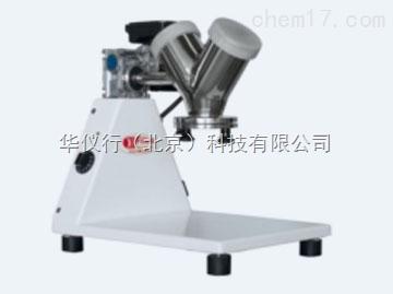 实验室V型混合仪
