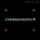 四(4-溴苯)乙烯