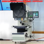 万濠测量投影仪CPJ-3007/3007Z二维测量仪