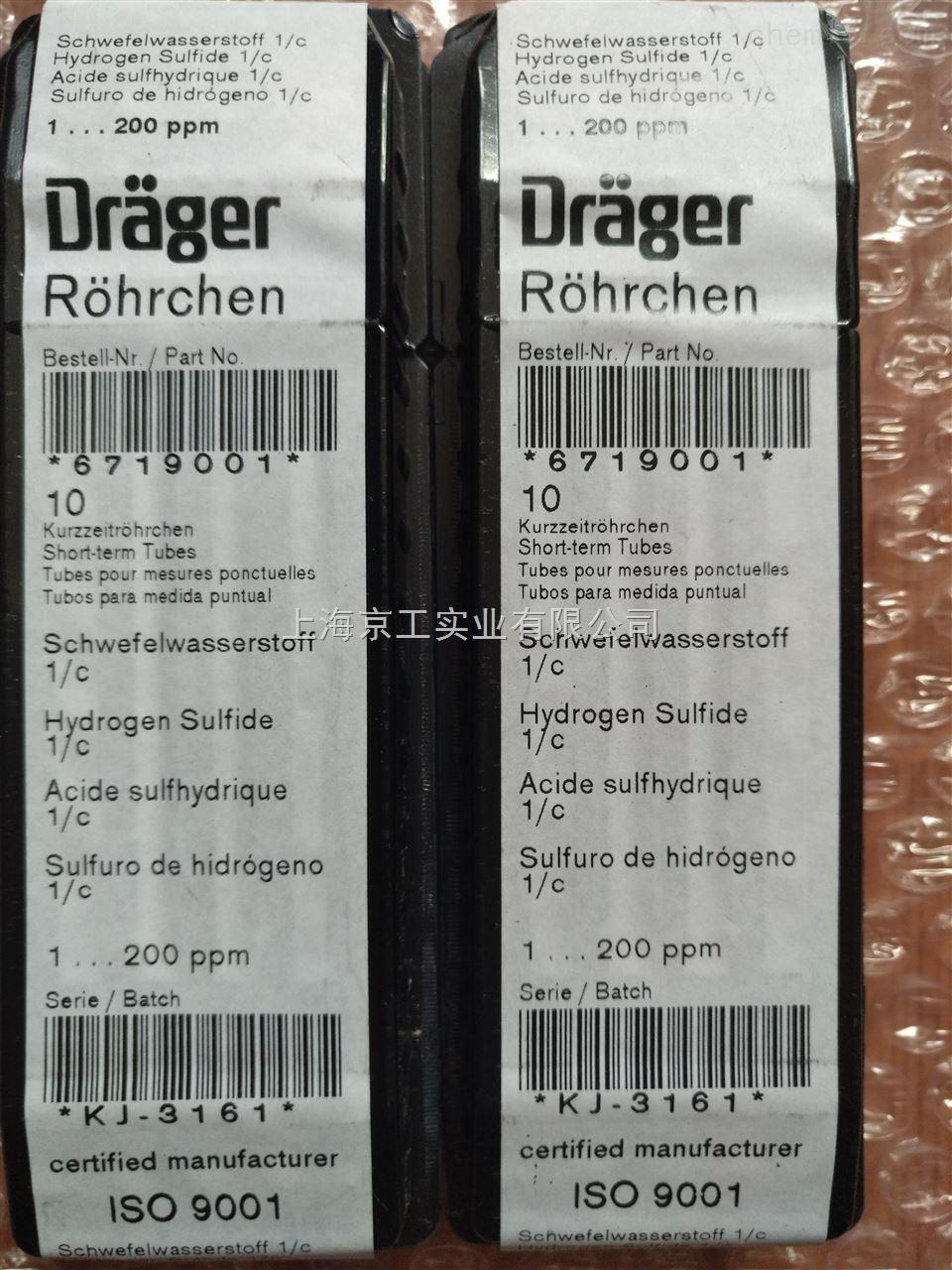 硫化氢检测管德尔格6719001