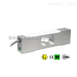 SPG77kg单点式称重传感器C6精度