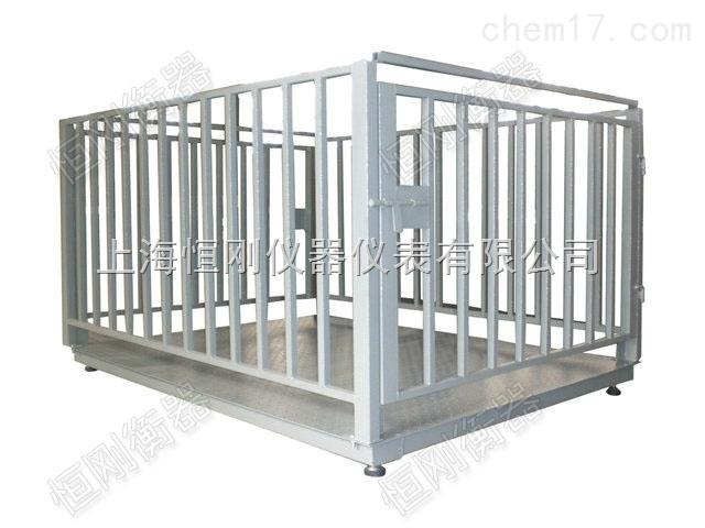 2*2m3噸稱活牛動物秤,動物圍欄秤