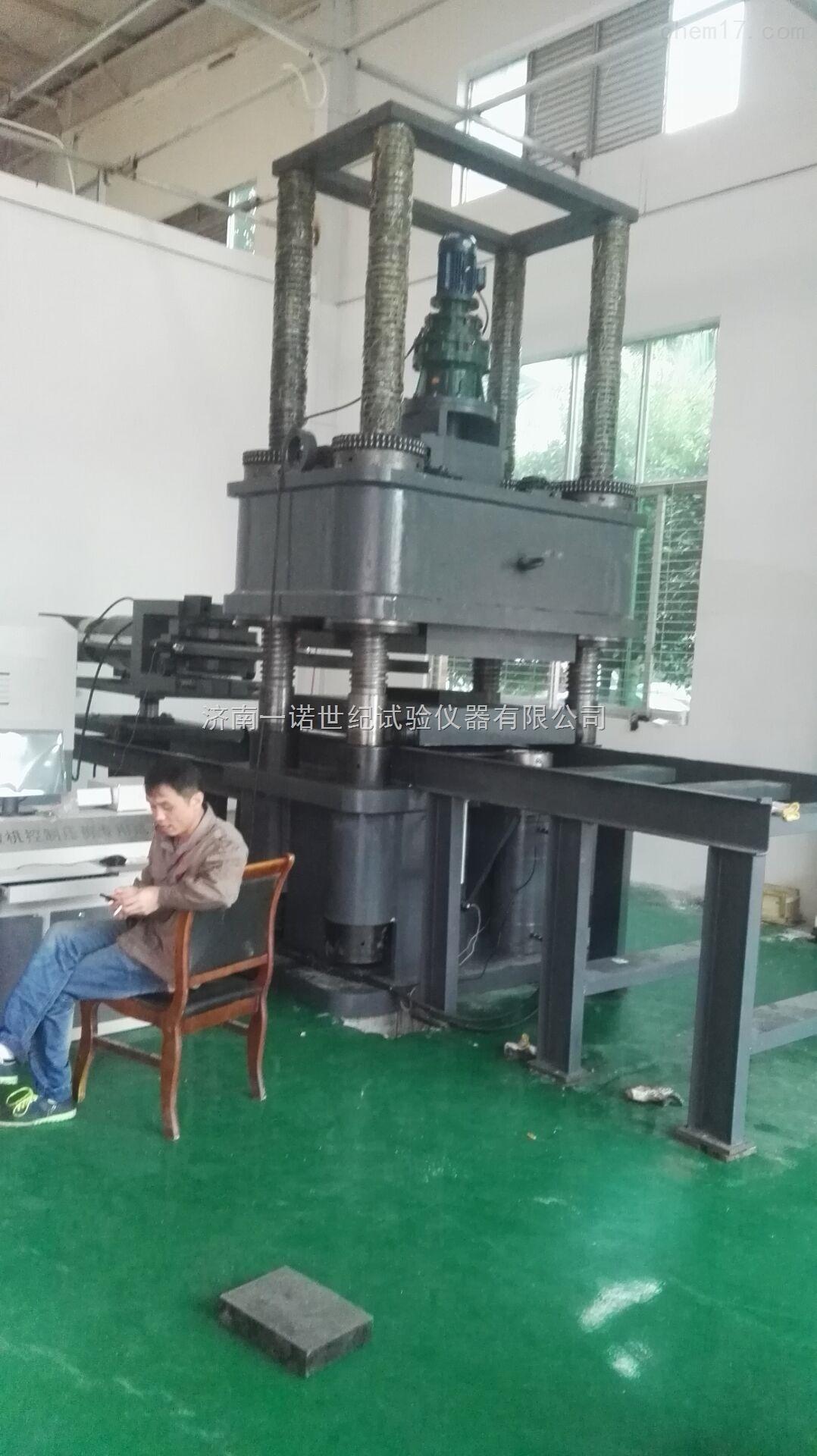 橡胶支座压剪试验机
