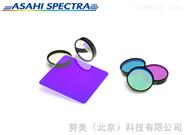 ASAHI SPECTRA Wide Band NIR-AR