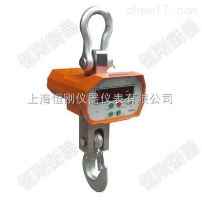 10吨电子吊钩秤生产厂家