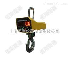 1、2、3吨工业用直视型吊钩秤 吊挂电子秤