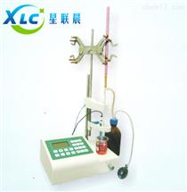 教学型全自动电位滴定仪XC-ZDJ-100价格厂家