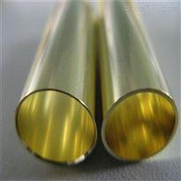 商丘Hsn70-1冷凝器黄铜管