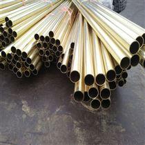 70-1冷凝器黄铜管