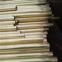 石嘴山70-1冷凝器铜管Hsn70-1B锡黄铜管价格