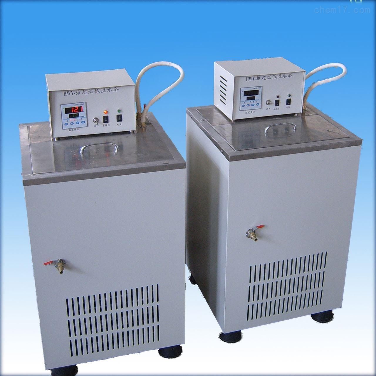 低温恒温水槽