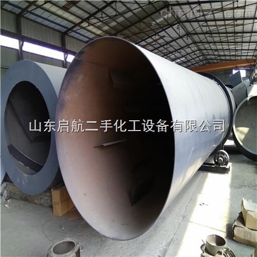 高品质九成新滚筒刮板干燥机厂家