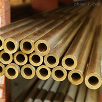 开封Hsn70-1冷凝器黄铜管