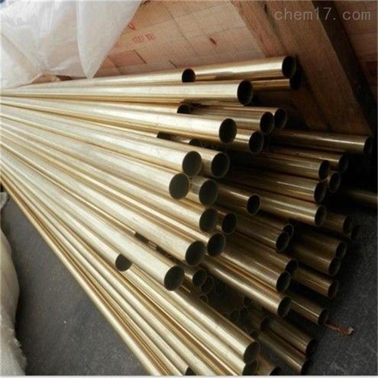新乡Hsn70-1冷凝器黄铜管