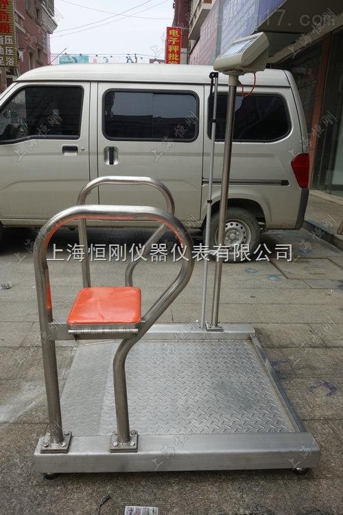 帶引坡病床打印輪椅秤,病床電子智能輪椅稱