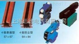 DHG-4-35/140滑触线厂家