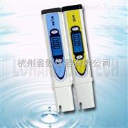 水质电导率测试笔