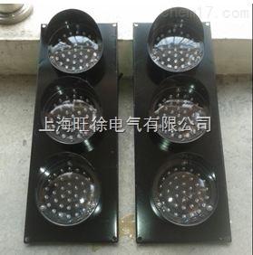 *行车电源指示灯ABC-HCX-150