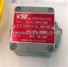 VS0.04EPO1212V/VSE流量计江苏现货