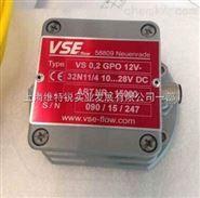 齿轮流量计为什么选VSE呢