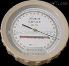 DYM3DYM3空盒气压表气象仪器
