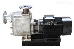 ZXLP不銹鋼耐腐蝕自吸泵