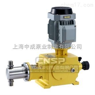 J-D 23/50定量泵_J-D系列柱塞式计量泵