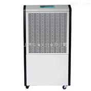 CFZ6.3BD上海众有CFZ6.3BD冷库用低温除湿机