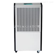 上海众有CFZ6.3BD冷库用低温除湿机